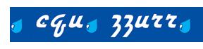 Acquazzurra Service